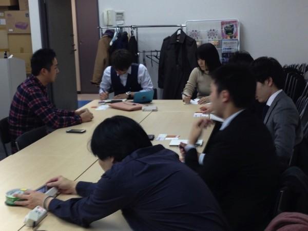 社会起業家セミナー